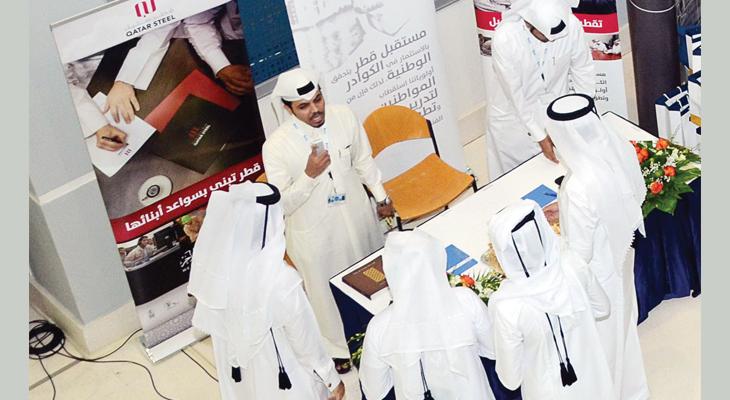 Qatar Steel Familiarisation Programme