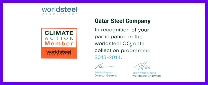 Qatar Steel CO2 Emissions Reporting