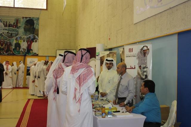Qatar Steel 187 Qatar Steel Participates In Career Fair At