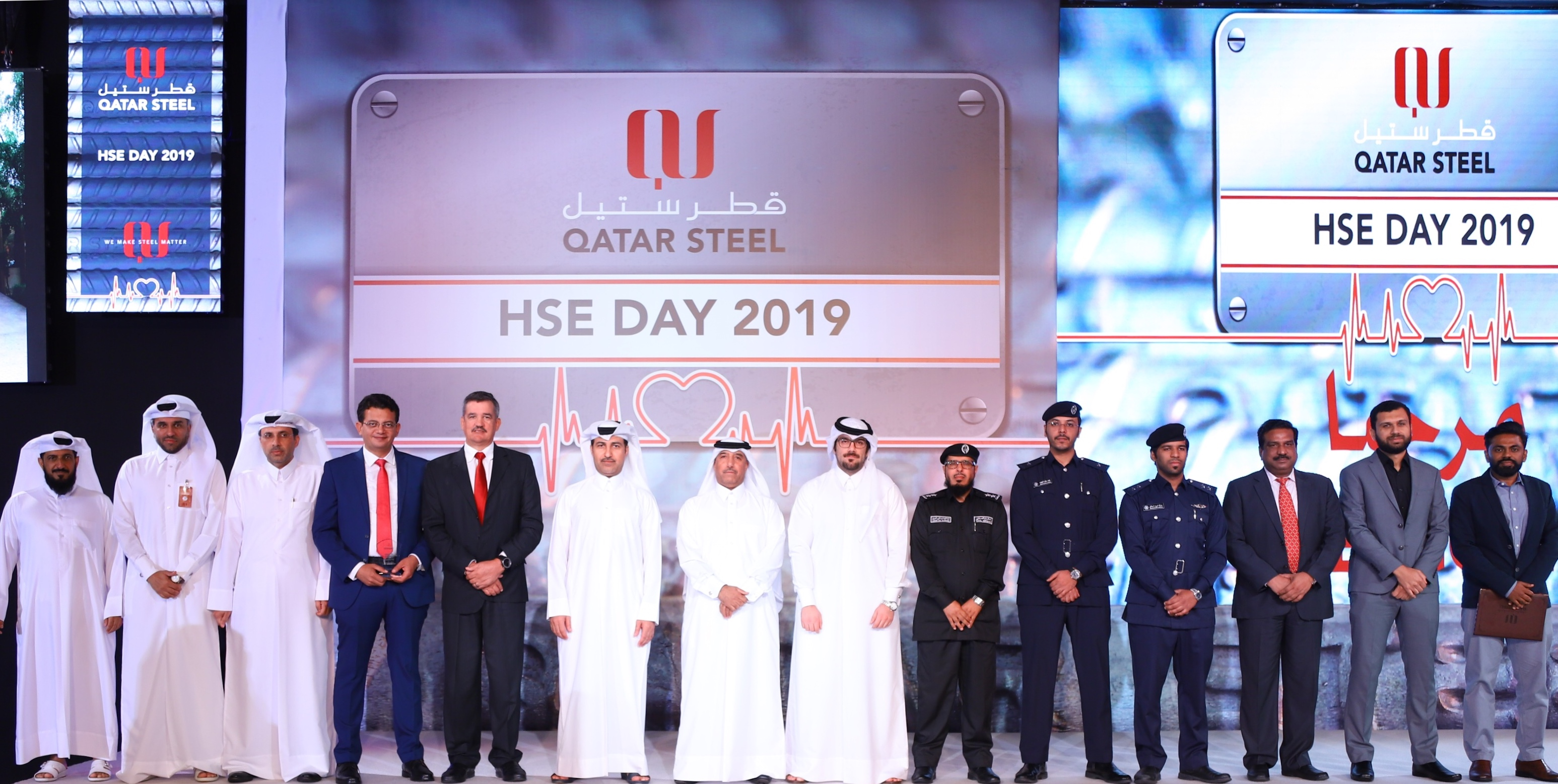 Qatar Steel celebrates Occupational Health and Safety Day